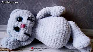 Амигуруми: схема Котик Басик. Игрушки вязаные крючком - Free crochet patterns.