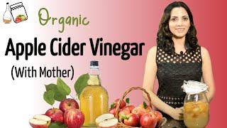 Make Organic Apple Cider Vinegar From Scratch (without mother) /বাড়ি তে বানান আপেল সিডার ভিনেগার DIY