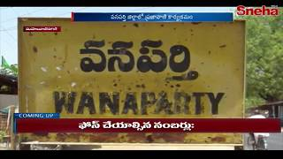Warangal Collector Swetha Mohanty Step Towards Public Problems || Prajavani || Sneha TV Telugu