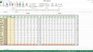 TQC Excel 2016 101 完工金額估算表 (有聲錄製)