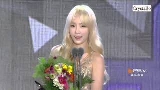 [Engsub] 150910 TaeYeon - Outstanding Korean Drama OST @ Seoul International Drama Awards