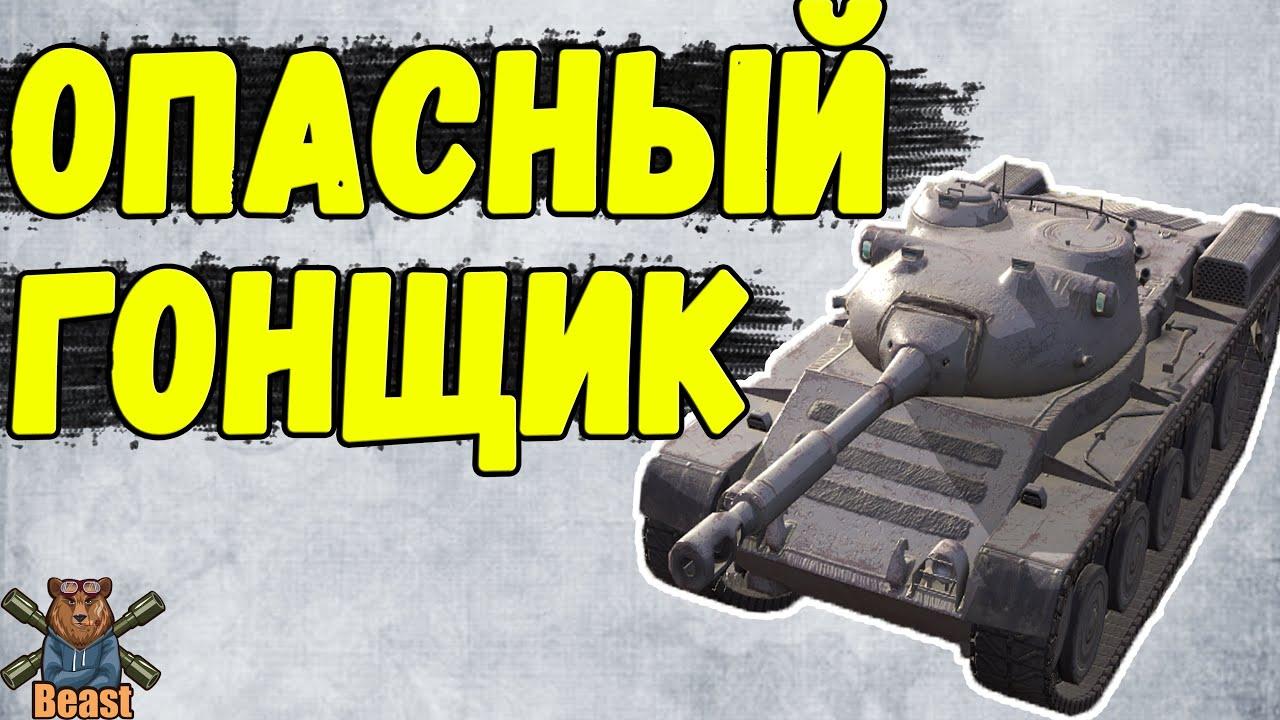 Download Kunze Panzer - ЧЕСТНЫЙ ОБЗОР 🔥 WoT Blitz