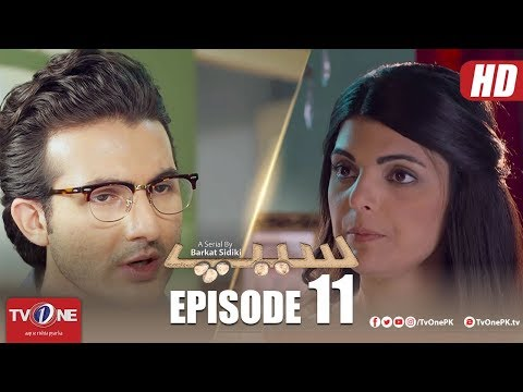Seep | Episode 11 | TV One Drama | 19 May 2018
