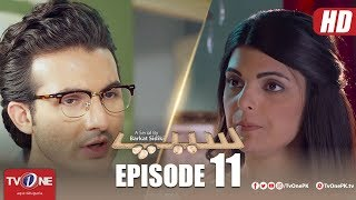 Seep | Episode 11 | TV One Drama | 19 May 2018