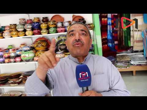 الركود الإقتصادي يسيطر على أصحاب البزارات أكادير 'الحلقة الثانية'