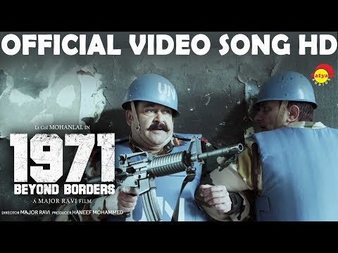 Armaan Hazare Official Video Song HD | 1971 Beyond Borders | Mohanlal | Allu Sirish | Major Ravi
