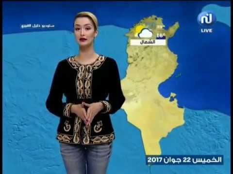 bulletin de météo du Jeudi 22 Juin 2017