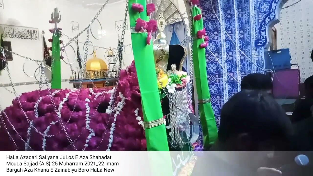 Download HaLa Azadari Sindhe Marsha SaLyana JuLos E Aza 25 Muharram 2021_22 imam Bargah Aza Khana E Zainabiya