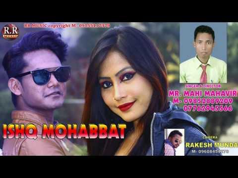 ISHQ MOHABBAT MP3 | | New Nagpuri Song 2017 | Singer- Mr. Mahi Mahavir