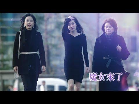 中天娛樂台《#魔女之城》不變成魔女..就無法存活在這世界|The Three Witches