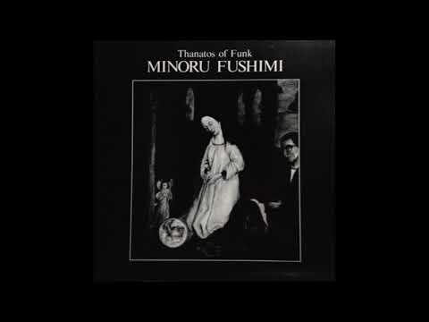 Minoru Fushimi: In Praise Of Mitochondria