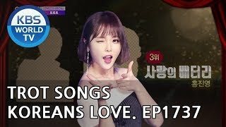 Trot Songs Koreans Love [Entertainment Weekly/2018.11.12]