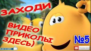 ПРИКОЛЫ 2020 // ЛУЧШИЕ ДО СЛЕЗ // ВИДЕО // ШУТКА // ЮМОР
