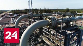 Стоимость нефти и газа бьет рекорды - Россия 24 