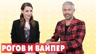Что не так с костюмом Ксении Собчак? Отвечают Александр Рогов и Ника Вайпер | HELLO! Звезды