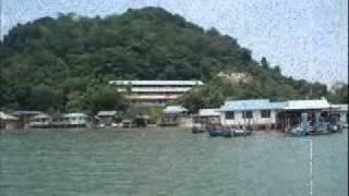 Zaharah Agus - Pulau Aman (50an)