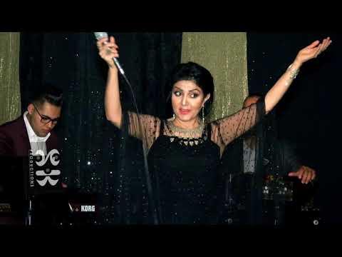 Aziz Saeed & Hangama  - Live In Concert