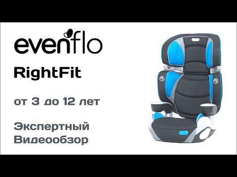 Автокресло Evenflo Right Fit обзор Супермаркета Детских Автокресел