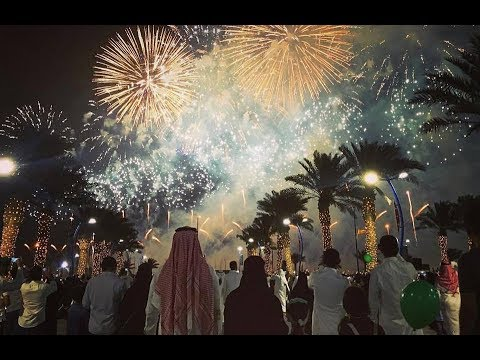 "KSA National Day Riyadh ""the capital city of Saudi Arabia Kingdom Tower❤❤"
