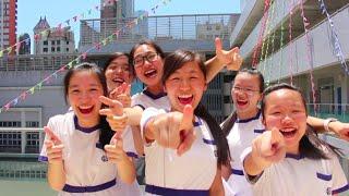 第四十七屆聯校中文辯論比賽總決賽宣傳片:  拔萃中辯 薪火相傳 - 拔萃女書院