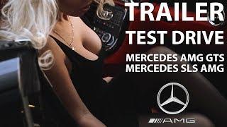 Trailer Test Drive Mercedes AMG GTS VS Mercedes SLS AMG