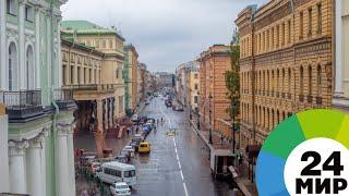 «Человек-улыбка» из Петербурга прошел «5000 километров добра» - МИР 24