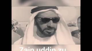 Dubai best song must watch.