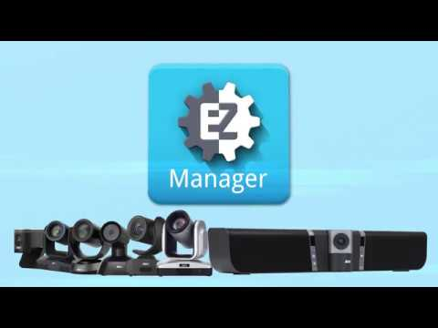 AVer EZManager How To Video