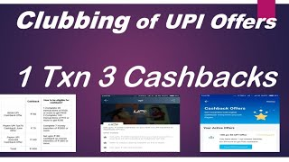 Mobikwik Paytm Clubbing Of UPI Offers   Best UPI Offers 2018