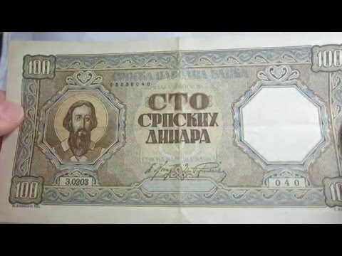 100 Dinara 1943 Serbia Banknote Bill Paper Money