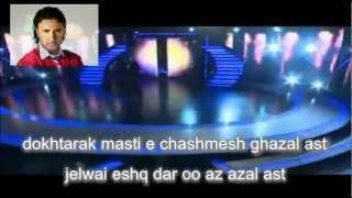 Afghan karaoke, dokhtarak, sediq shubab
