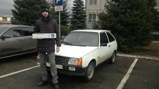 регистрация авто на учет по специальному порядку МРЭО ЛНР 2019