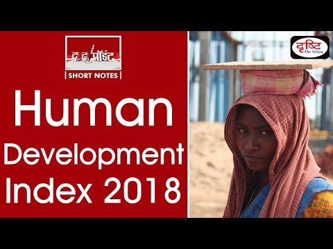 Human Development Index 2018 - To The Point