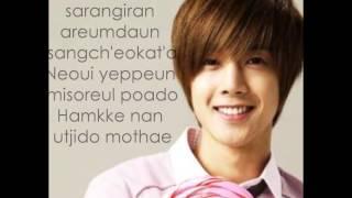 Because I M Stupid Kim Hyun Joong Letra