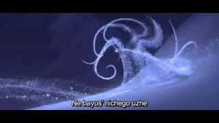 Let it go (Russian) - Karaoke