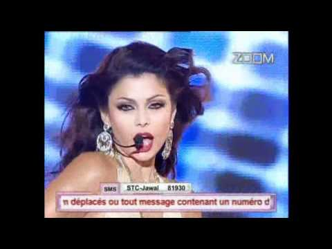 Exclusive Haifa wehbe your not alone 2011