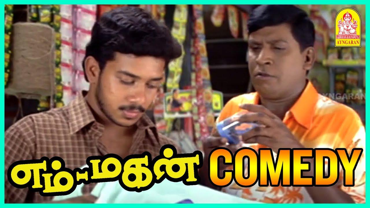Download உங்களுக்கு கிரகம் சரி இல்லையாம்!   Em Magan Comedy Scenes 01   Vadivelu Comedy   Bharath   Vadivelu