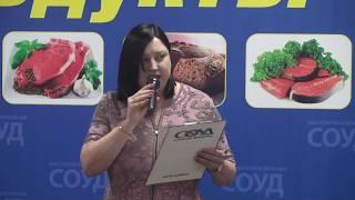 ХX Юбилейная специализированная выставка продуктов питания  «Продукты питания-2018»