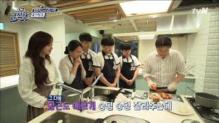 뚝딱뚝딱! 고등셰프들 감동한 백종원표 장국 High School Lunch Cook-off 160615 EP.2