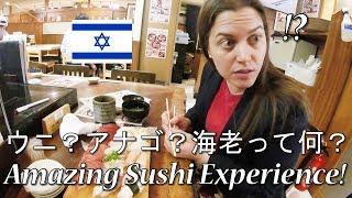【銀蔵】イスラエル人女性が初めて見る寿司ネタに驚愕!/ First Sushi Experience in Tokyo!