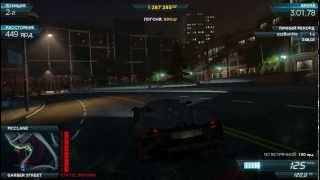 NFS: Most Wanted 2012 Hennessey Venom GT vs. Marussia B2