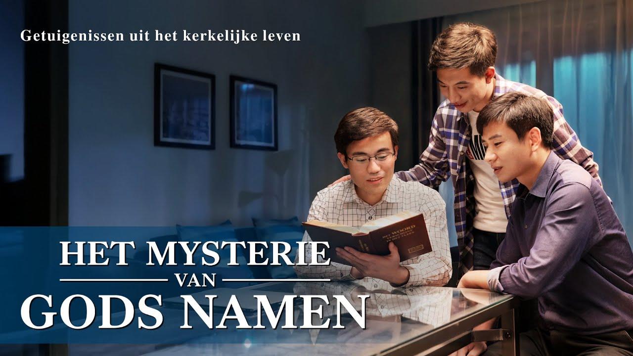 Ervaringen en getuigenissen van christenen 'Het mysterie van Gods namen' (Dutch movie)