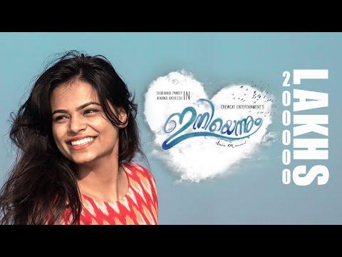 Iniyennum Malayalam Music Video HD | CrewCat Entertainment | Valentine's Day Special