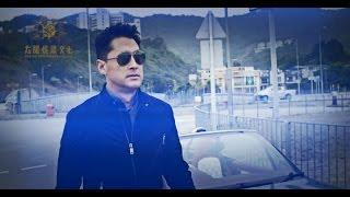 王敏德 Michael Wong -《Airways Of Love》Official Music Video