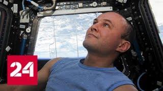 Сергей Рязанский рассказал, как космонавты отмечают День России - Россия 24