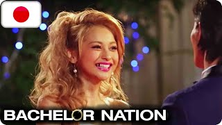 Yuki Meets The Bachelor | The Bachelor Japan