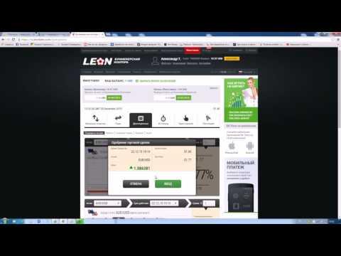 Стратегия ставок на спорт Хоккей в Букмекерской конторе ЛЕОНиз YouTube · Длительность: 6 мин40 с