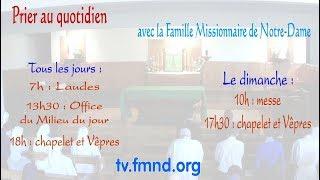Le chapelet et les vêpres du jeudi 17 août 2017 thumbnail