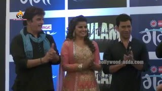 Ghulami Bhojpuri Movie - Trailer Launch - Sunny Deol - Tinu Verma - Ravi Kishan