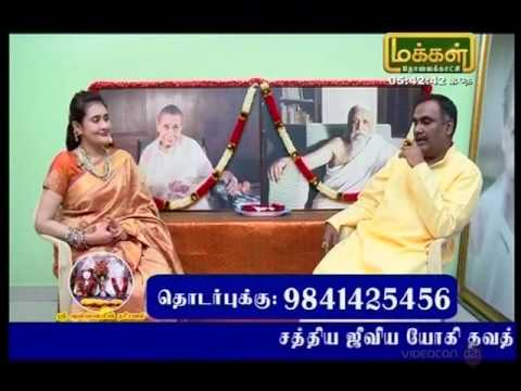 Sri Annai Adigal makkal tv 10/04/2016
